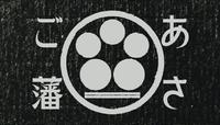 【出演情報】佐賀県 PRムービー「あさご藩〜a saga breakfast saga〜」