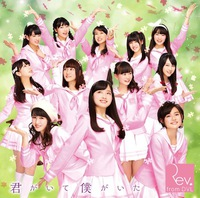 Rev.fromDVL4thシングル「君がいて僕がいた」MV先行O.A.!!!
