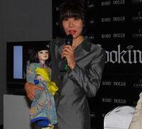 """生き人形作家""""堀佳子""""ですが!退職いたしました。"""