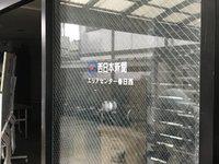 西日本新聞エリアセンター春日西