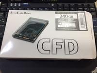 ノートパソコンをSSDに交換