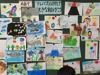 最近の生徒が描いたシリーズ