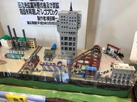 立坑のレゴ