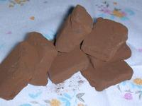 キッズ生チョコレート