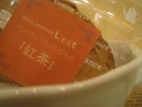 紅茶のラスク
