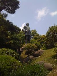 鹿児島旅行