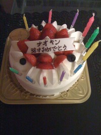 祝)誕生日