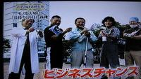 日本洗浄士協会がお勧めするサイト
