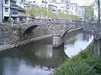 ピンクチャリ長崎へ(後編)