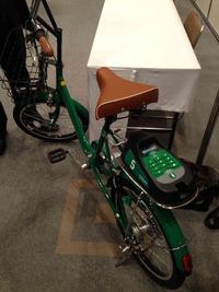 九大伊都キャンパスでサイクルシェアリング実証実験