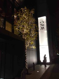 九州経済フォーラム忘年会(植物工場編)