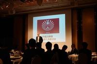九大ビジネススクール11期生歓迎パーティでの再会