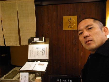 産学連携的な新米顧問日記:北山修先生のさよならコンサートが放送決定