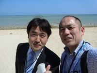 九州経済フォーラムシンポジウムIN沖縄(勉強会編)