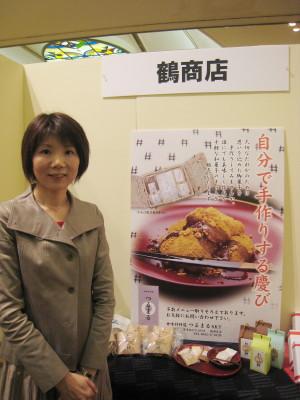鶴商店 ビジネス交流会