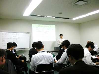 <福岡 コミュニケーション セミナー