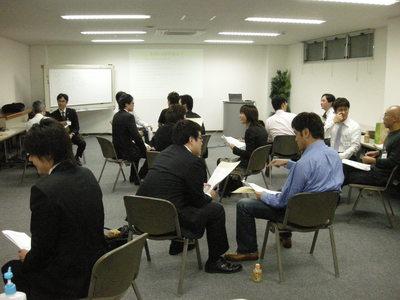 福岡 コーチング セミナー