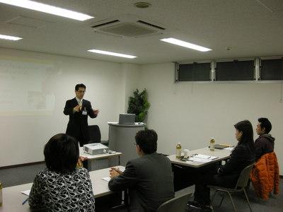 福岡 実践型 コーチング セミナー