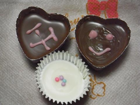 バレンタイデー チョコレート 娘 父