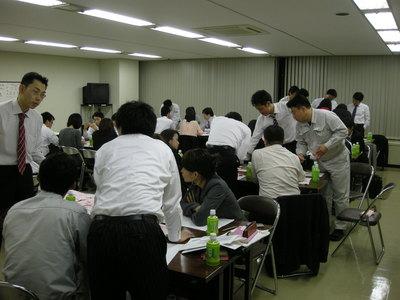 福岡 クレド作成 研修 プラス事務所
