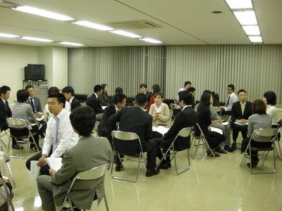 福岡 コーチングセミナー
