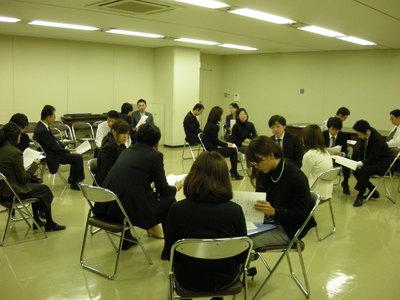 福岡 コーチング 研修