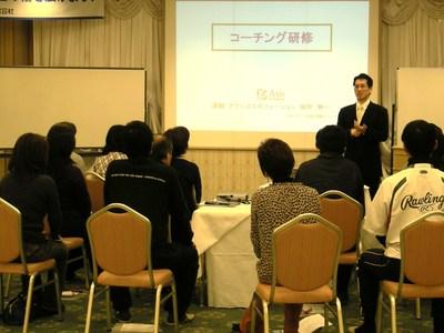 福岡 コーチング セミナー 研修