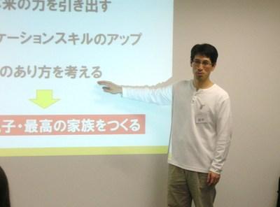福岡 子育て 家族 夫婦 コーチング コミュニケーション セミナー