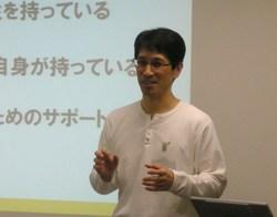 福岡 実践型 コーチング セミナー 研修