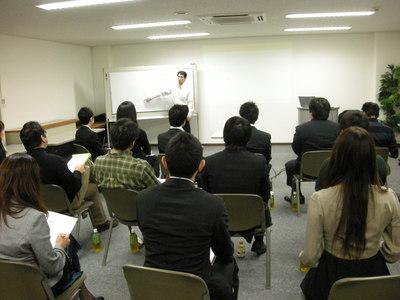 目標達成コーチングセミナー 福岡