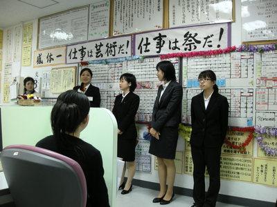 沖縄教育出版 日本一長い朝礼 日本一楽しい朝礼