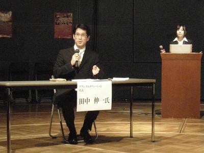 面接講座 福岡セミナー講師