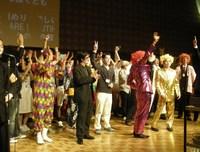 西田塾日本アホ会 九州ワクワク王国2009