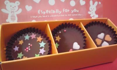 娘から手作りのチョコレート