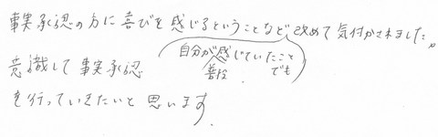 福岡 実践 コーチング セミナー 研修