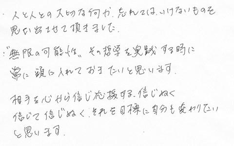 福岡 久留米 コーチング 研修 セミナー 人材育成 リーダー