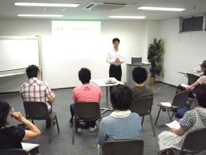 福岡 コミュニケーション力 人間力 向上 コーチング セミナー