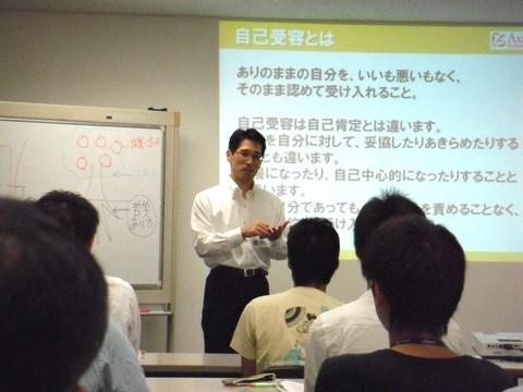福岡 コミュニケーション力 人間力 向上 コーチング セミナー 研修