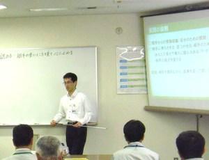 福岡 リーダー 管理職 コーチング 研修 セミナー