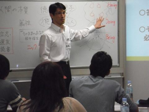 人間力 コミュニケーション力 向上 コーチング セミナー 研修 福岡