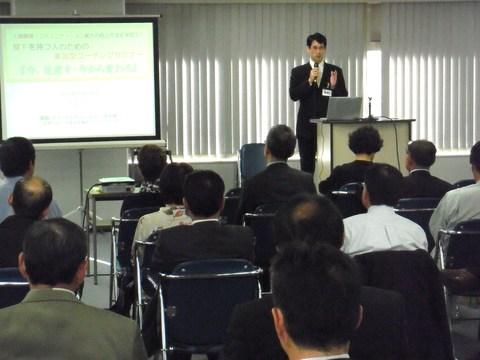 福岡 コーチング 研修 セミナー 経営者 部下指導