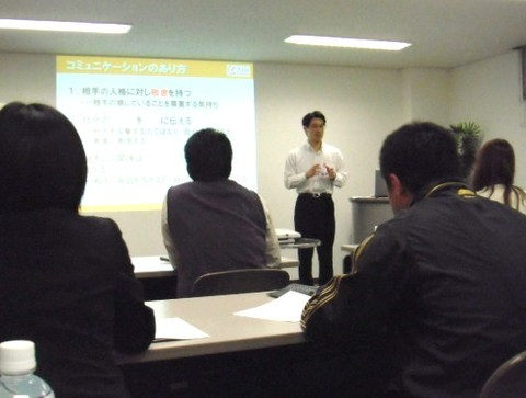 福岡 コミュニケーション セミナー 研修 講師