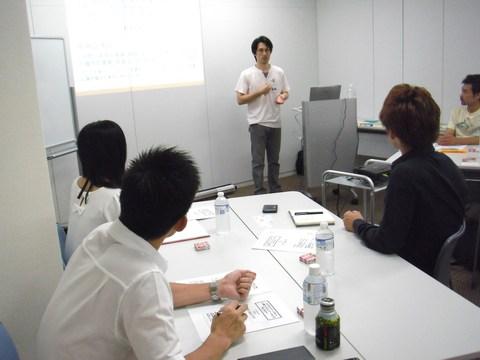 福岡 人間力 人間関係 コミュニケーション力 向上 コーチング セミナー 研修