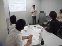 9月2日『コミュニケーション力向上セミナー』のお知らせ