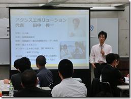 福山青年会議所 福山JC コミュニケーション力 向上 セミナー 講座 研修 福岡 家族