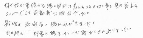 人間力 コミュニケーション力 生きる意味 コーチング セミナー 研修 福岡