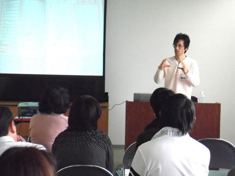 コーチ協会 福岡支部 勉強会 生きる意味 セミナー 研修 ドリプラ