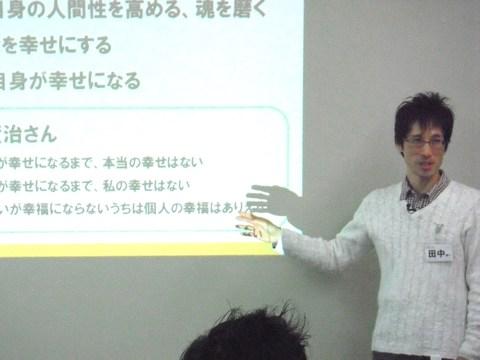生きる意味 コーチング ワークショップ 福岡 研修 セミナー 人間力 コミュニケーション力