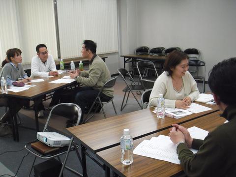 自己受容 人間関係 コミュニケーション コーチング ワークショップ 福岡 研修 セミナー 人間力 コミュニケーション力