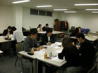 福岡 タイプ別(DiSC)コーチングセミナー